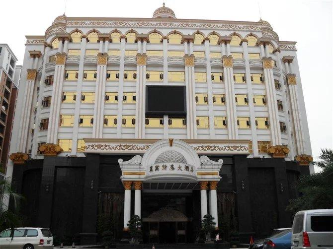 广州莱宾斯基大酒店