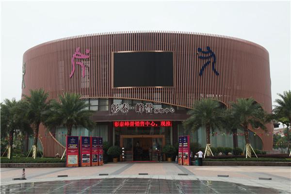 桂林万博app体育.峰誉