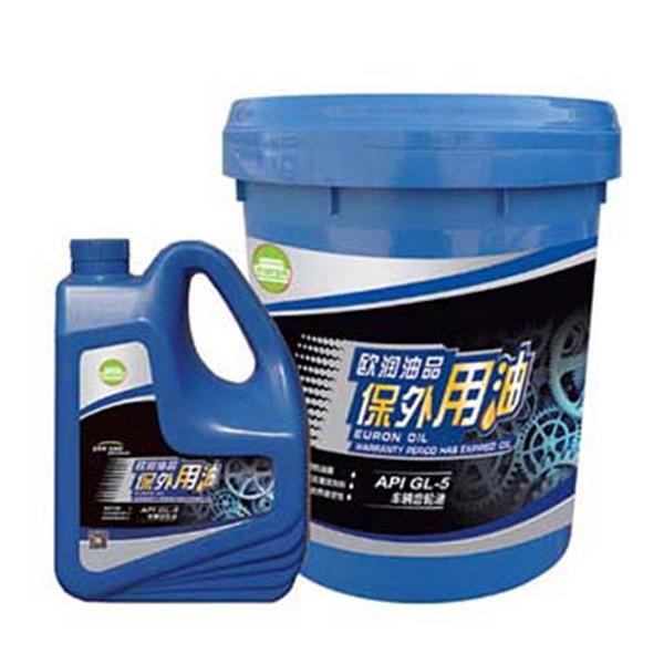 齿轮油GL66666666666666666666666.jpg