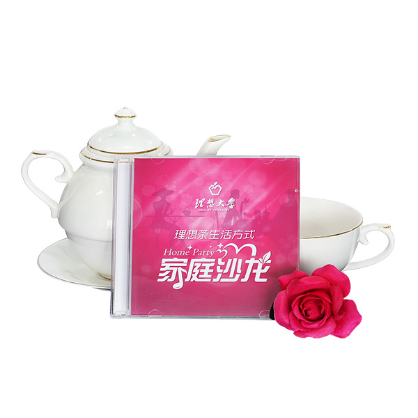 DVD:理想大学茶生活方式家庭沙龙