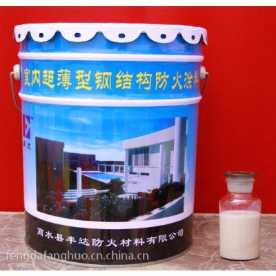 室内超薄型钢结构防火涂料批发.jpg