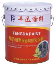室外薄型钢结构防火涂料公司.jpg