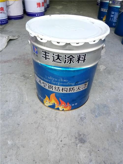 室外超薄型钢结构防火涂料.jpg