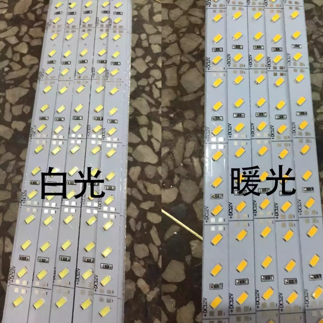 LED低压软灯带