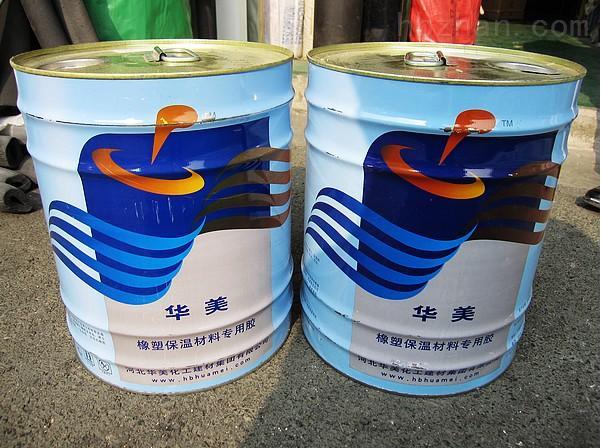 橡塑胶水.png