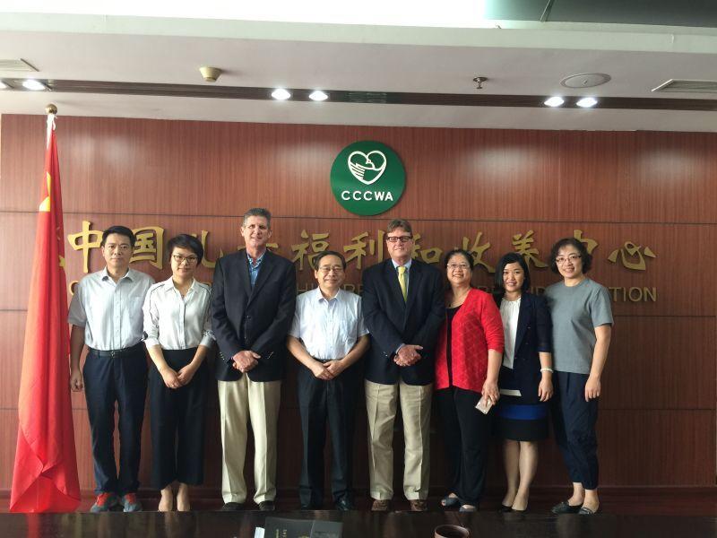 访民政部中国儿童收养中心