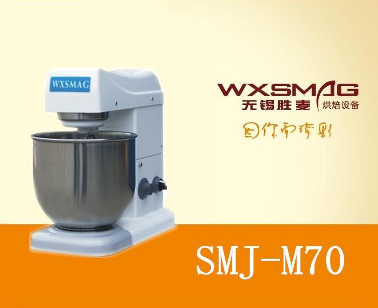 SMJ-M70鲜奶打发机