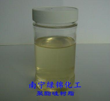 聚酯(金沙贵宾会提款)矽樹脂
