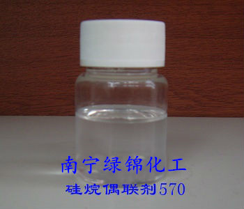 【金沙js18688】矽烷偶聯劑KH-570.jpg