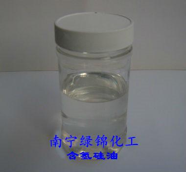 高含氫矽油.jpg