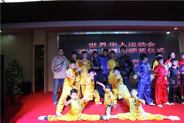 世界华人运动会3333333333333333333.JPG