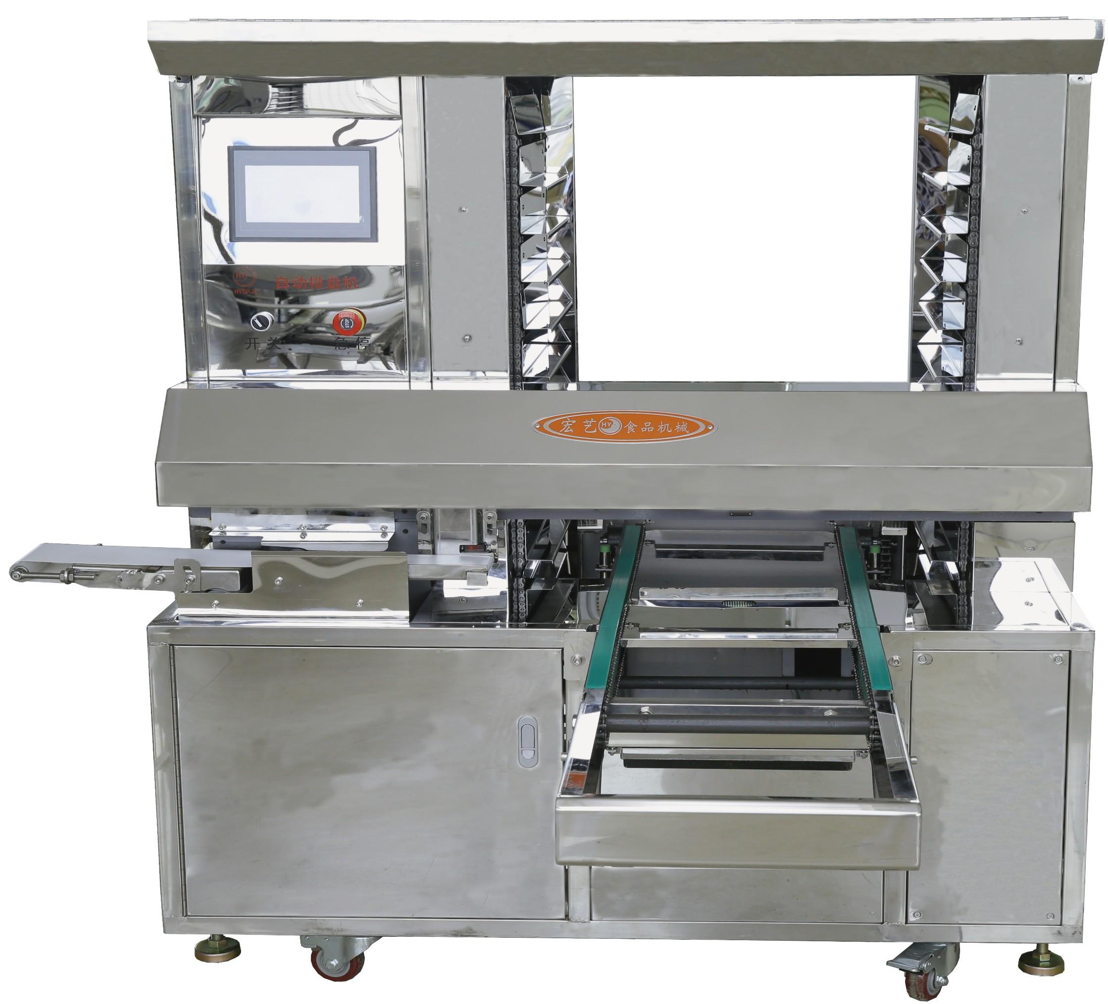 HY-345自動排盆機
