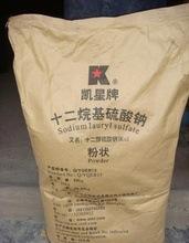 十二烷基硫酸鈉(K12)