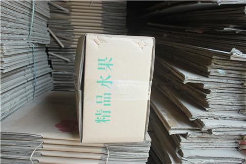 纸箱包装生产