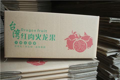 火龙果纸箱包装