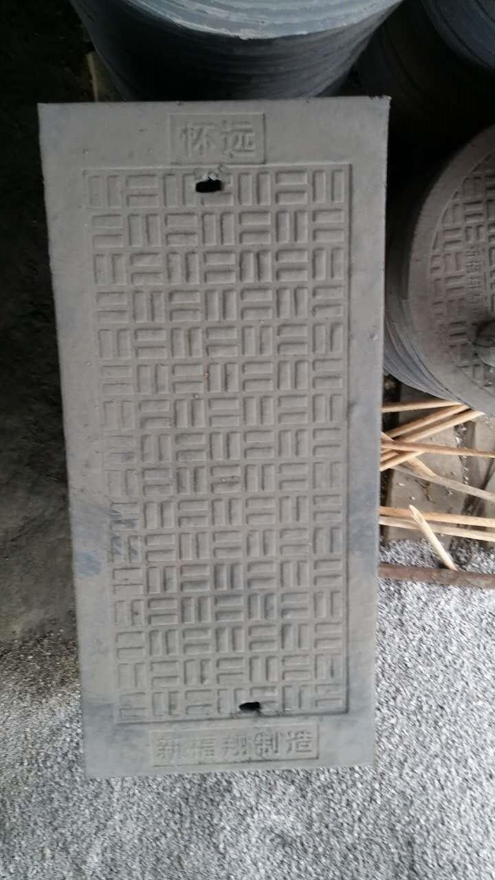 水泥盖板.JPG