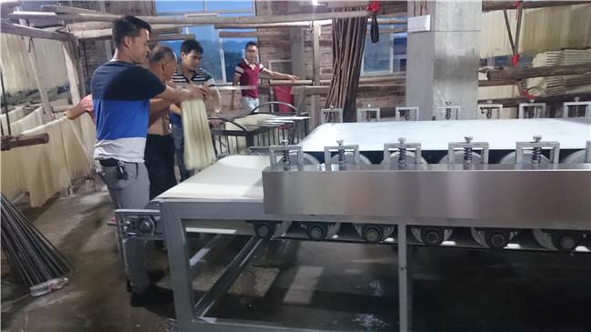 米粉加工機器