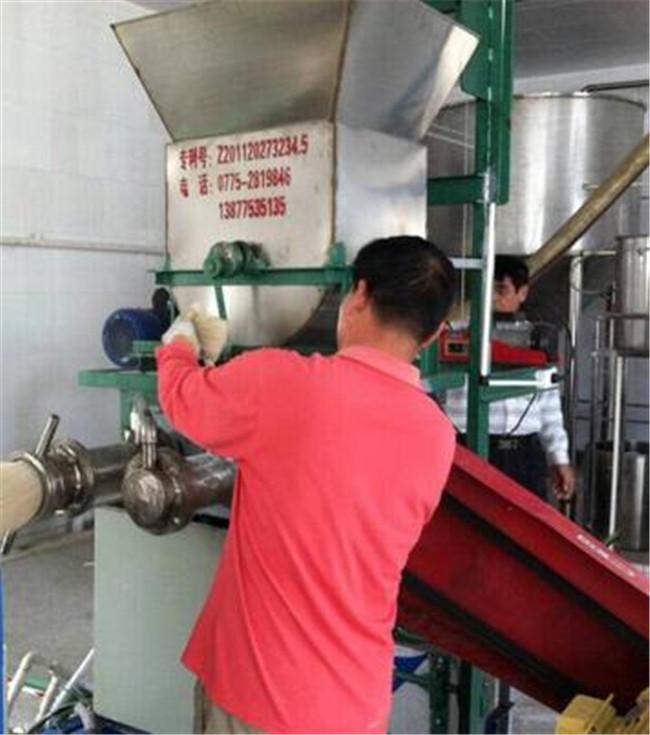 全自動米粉生產線