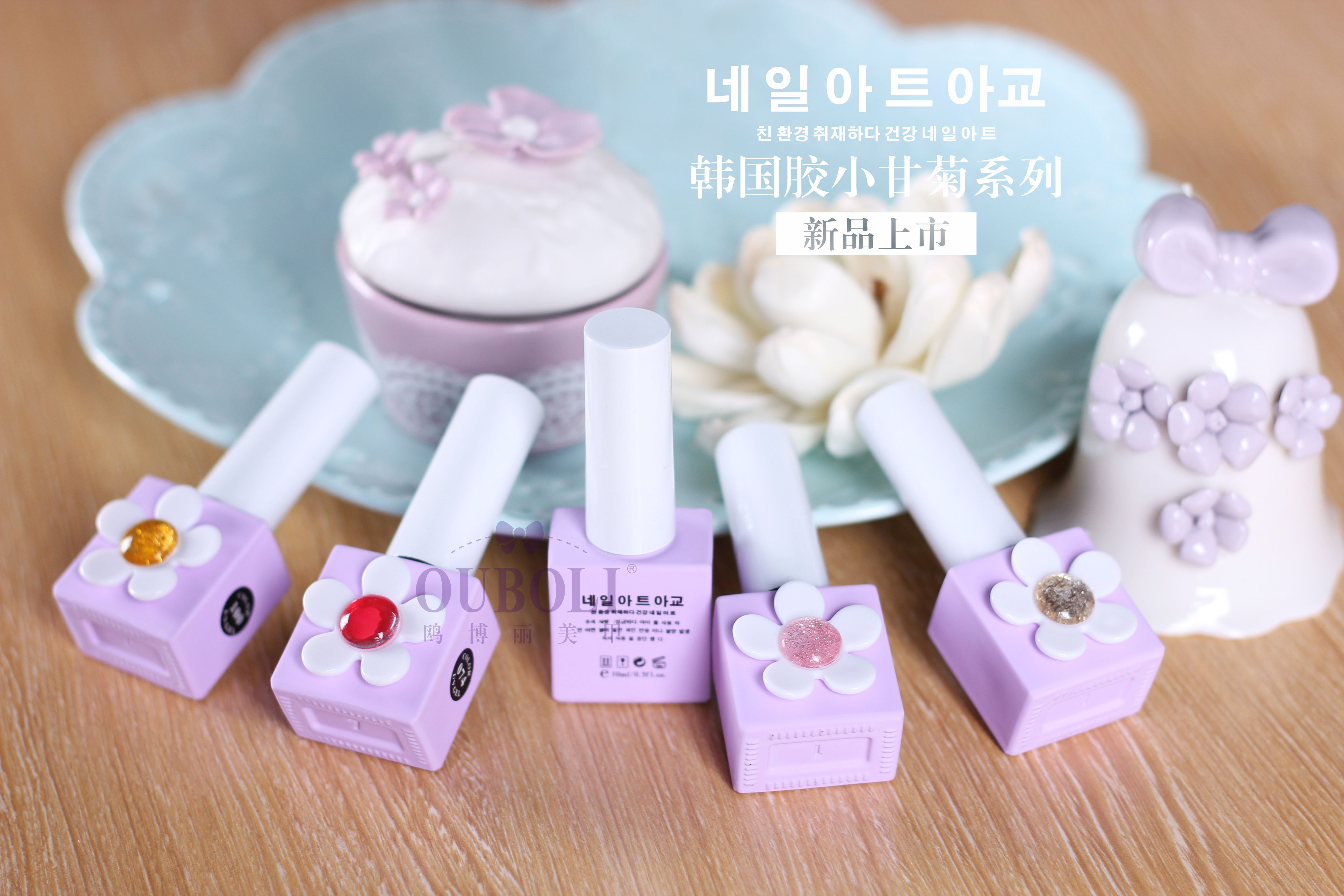 韓國膠美甲-小甘菊系列 120色/套