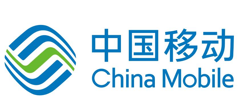 梧州中國移動