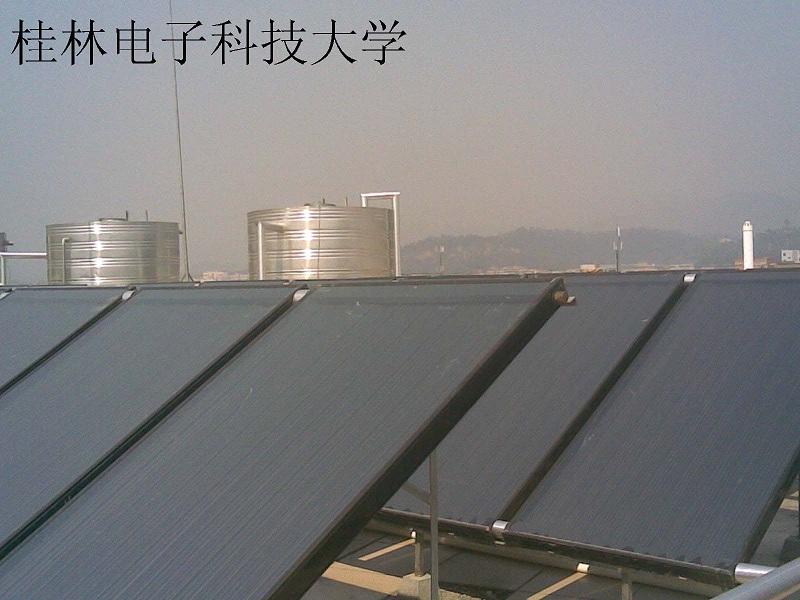 桂林电子科技大学..jpg