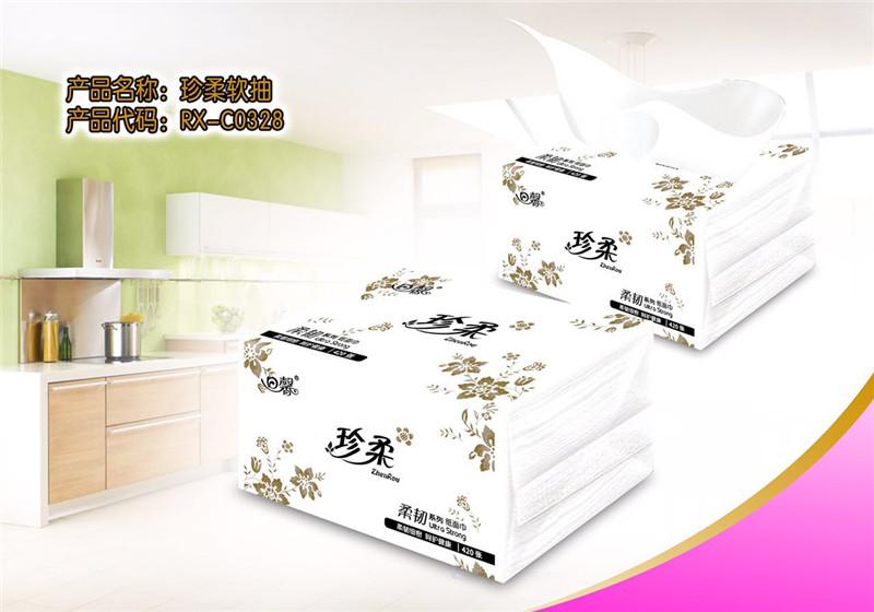 柔软纸巾.jpg