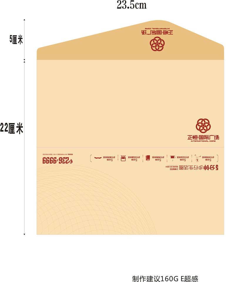 企業信封.jpg