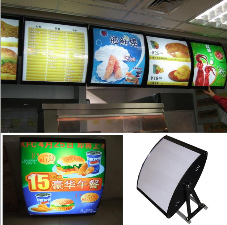 燈箱廣告.png