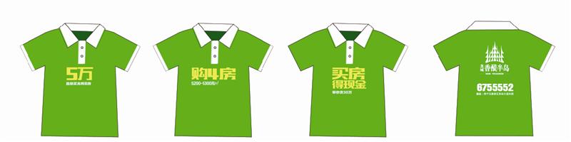188国际官网衫.png