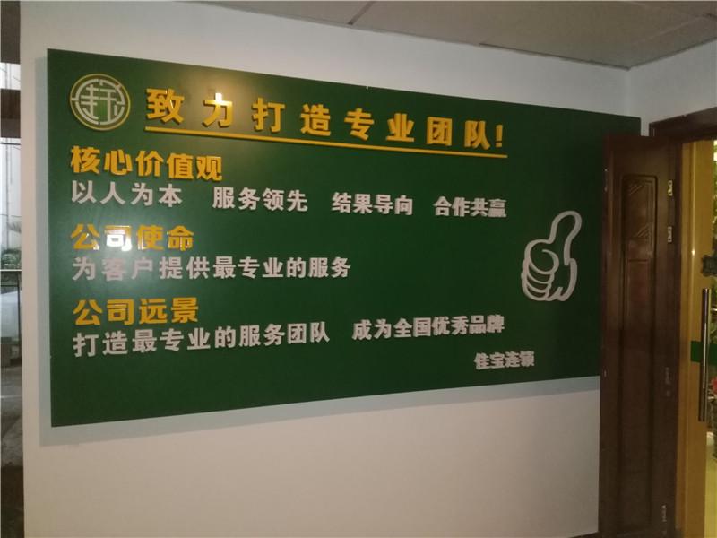梧州PVC字形象墻