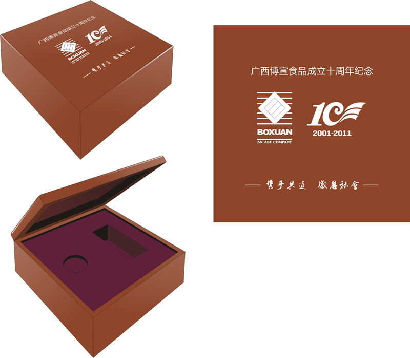 廣西博宣食品紅木盒
