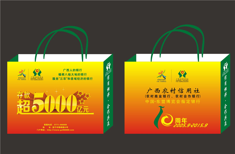環保袋設計.jpg