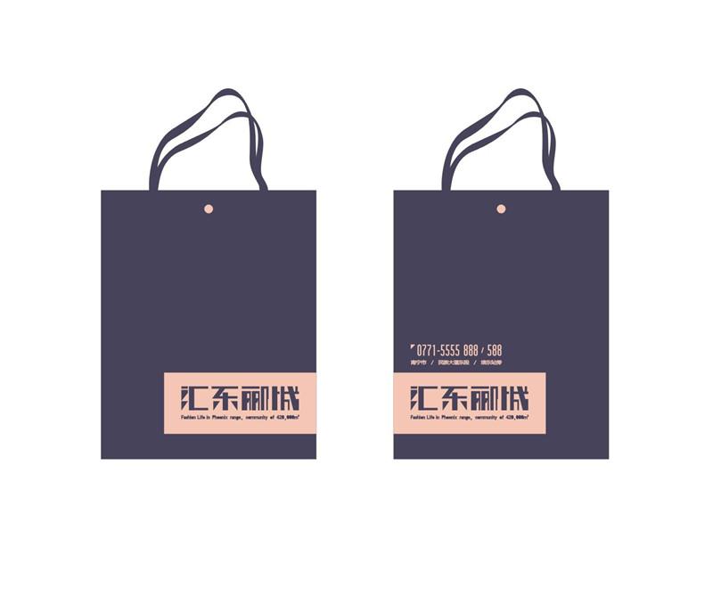 匯東置業環保袋設計.jpg