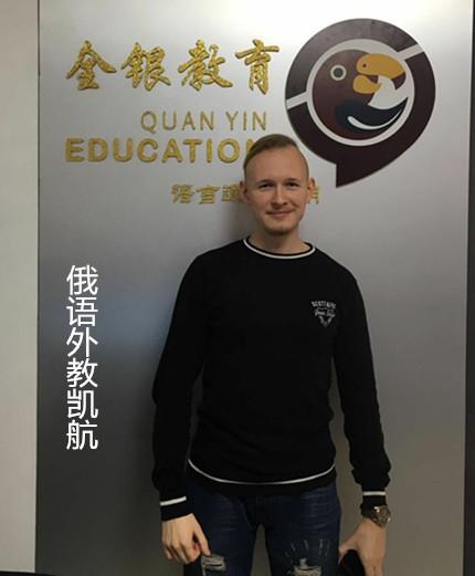 广西南宁全银教育发展有限公司