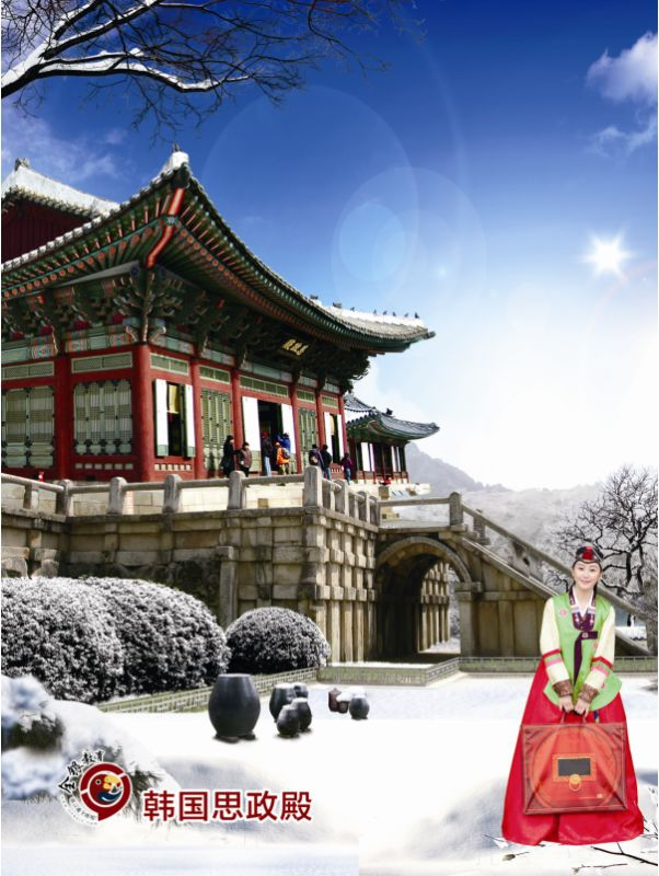 韩国思政殿.jpg