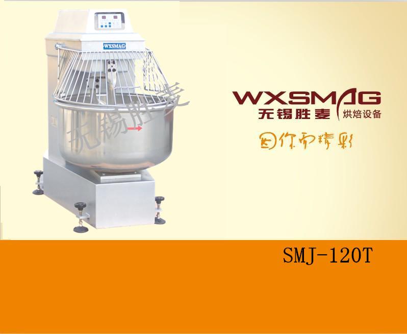 SMJ-120T双动双速搅拌机