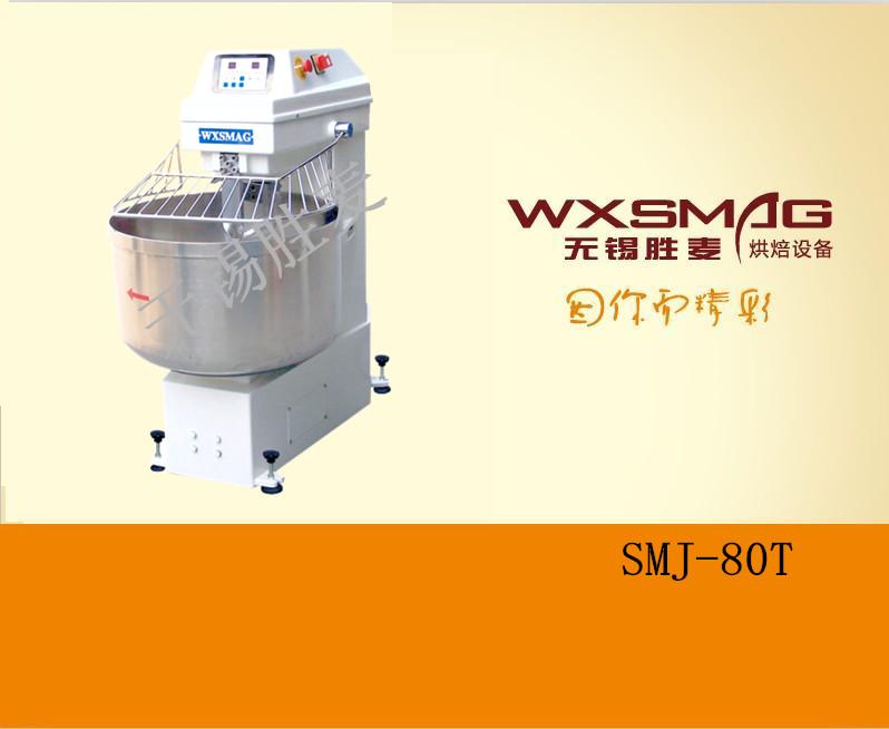 SMJ-80T双动双速搅拌机