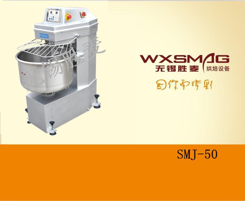 SMJ-50双动双速搅拌机