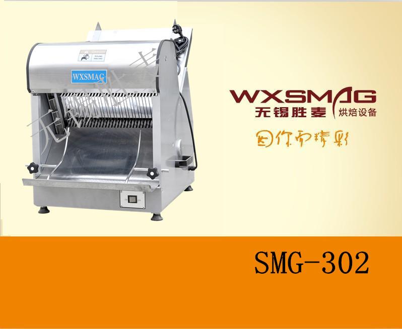 SMG-302切片机