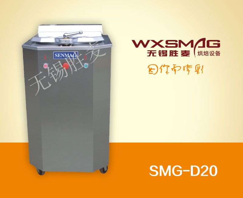 SMG-20单刀切片机