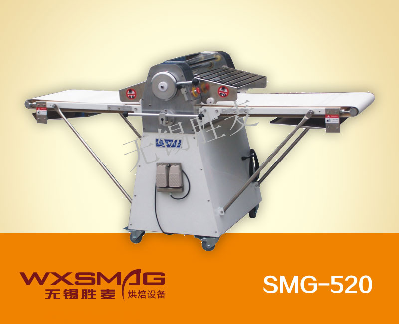 SMG-520落地型酥皮机