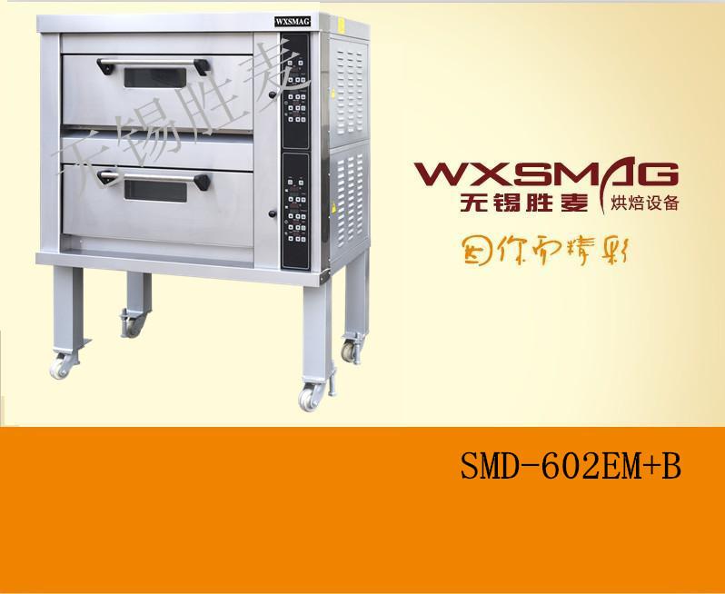 SMD-602EM+AB电气层炉