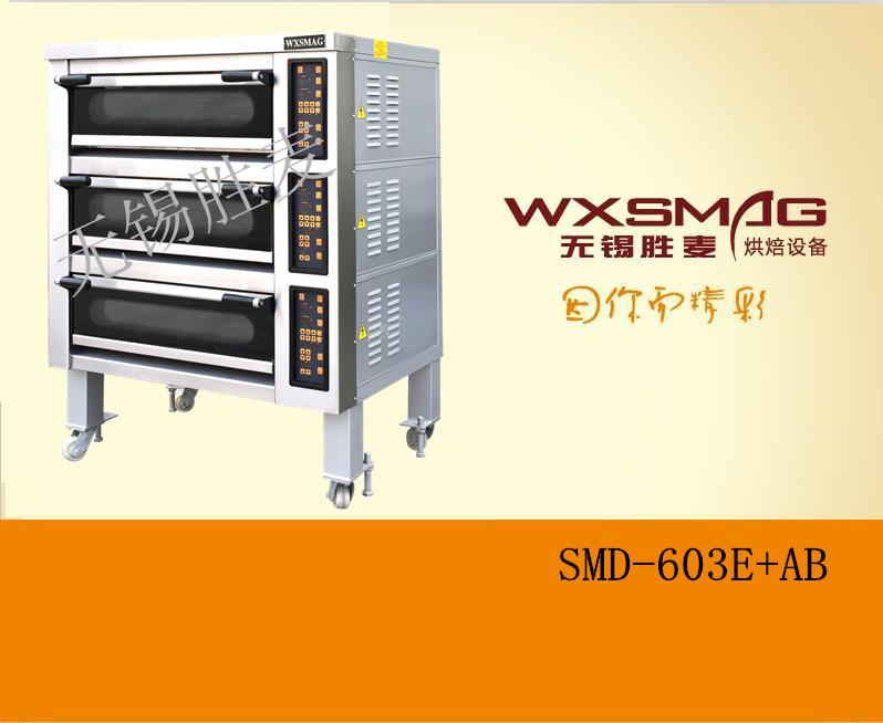 SMD-603E标准电气层炉