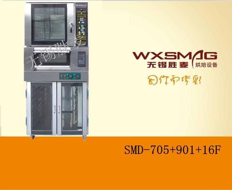 SMD-705+901+16F