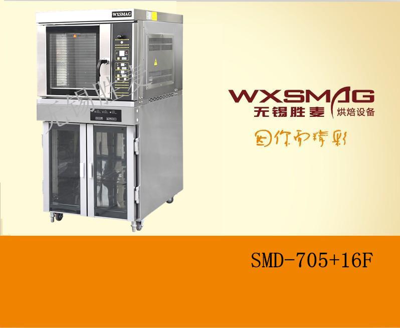 SMD-705+16F