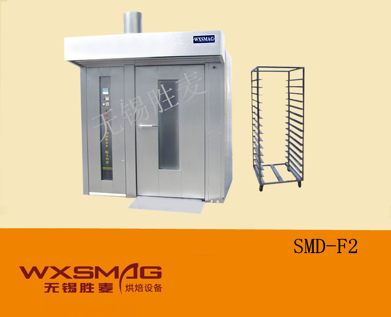 SMD-F2