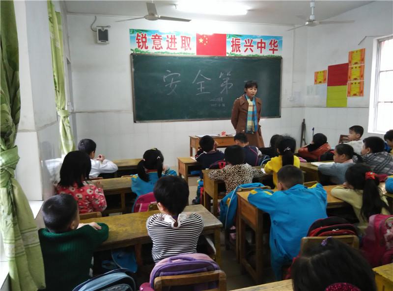 韦伶秋的安全课堂教育