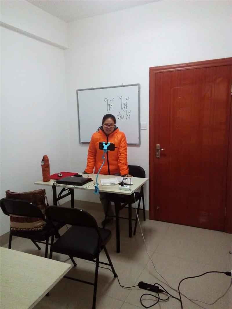 外语培训机构