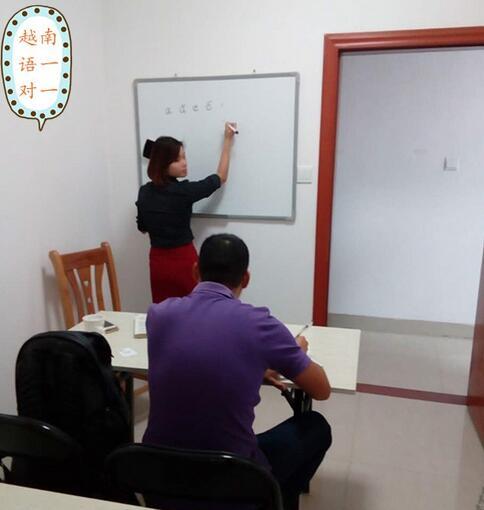 广西越南语外教班