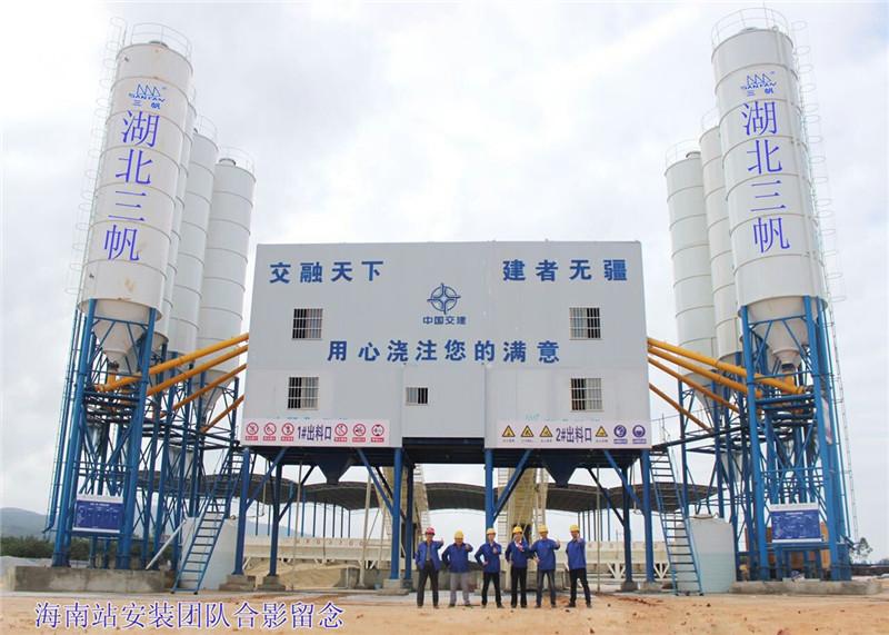 廣西海南120攪拌站 Hainan 120 station